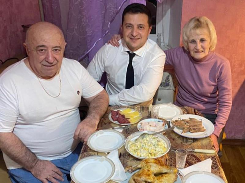 Зеленский с родителями