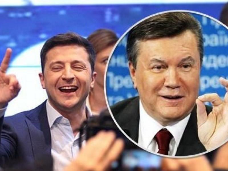 Владимир Зеленский и Виктор Янукович