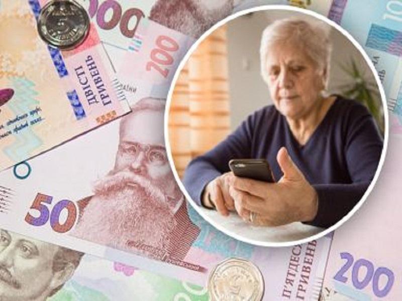 Оформление пенсий жителям ОРДЛО.