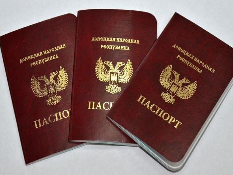 У жителей ОРДО проблемы с просроченными паспортами Украины.