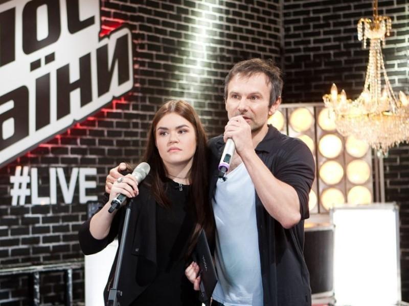 Виталина Мусиенко и Святослав Вакарчук