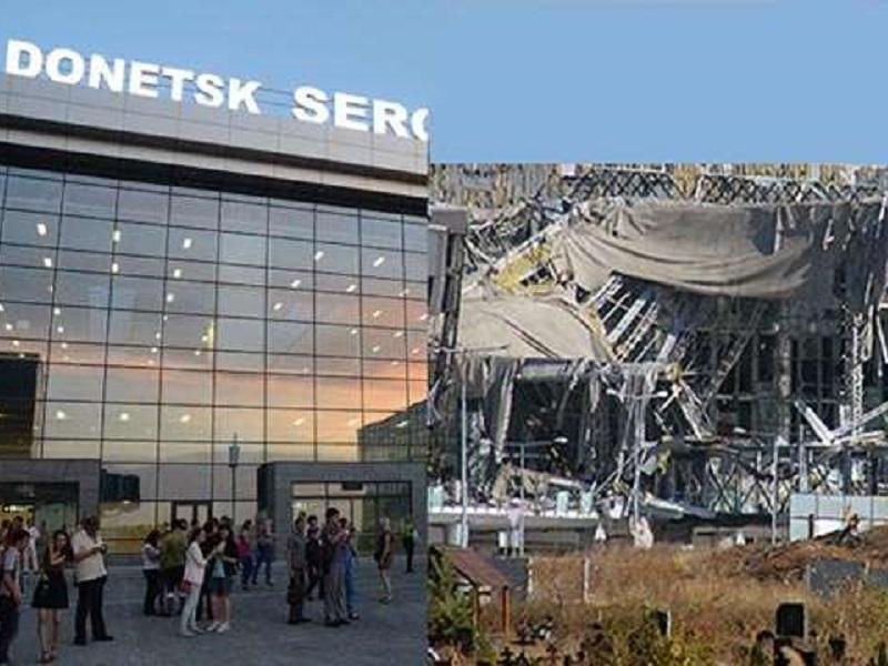 В Донецке решили переименовать разрушенный аэропорт.