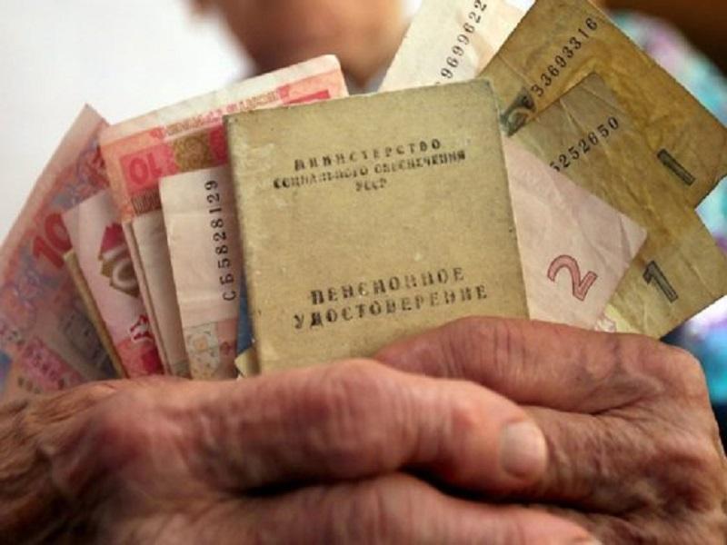 Украинских пенсионеров могут лишить пенсий.