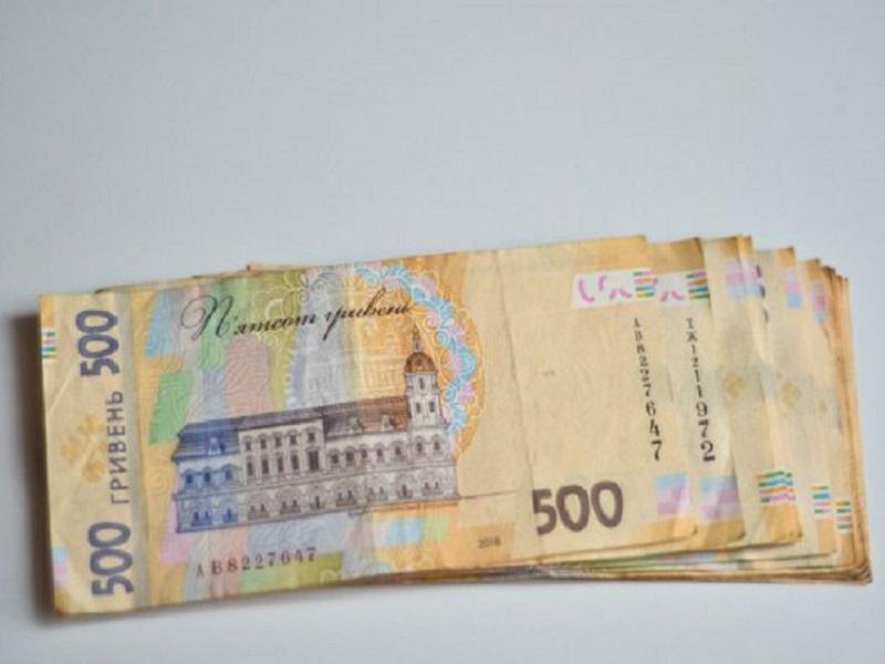 Рост минимальной зарплаты в Украине.