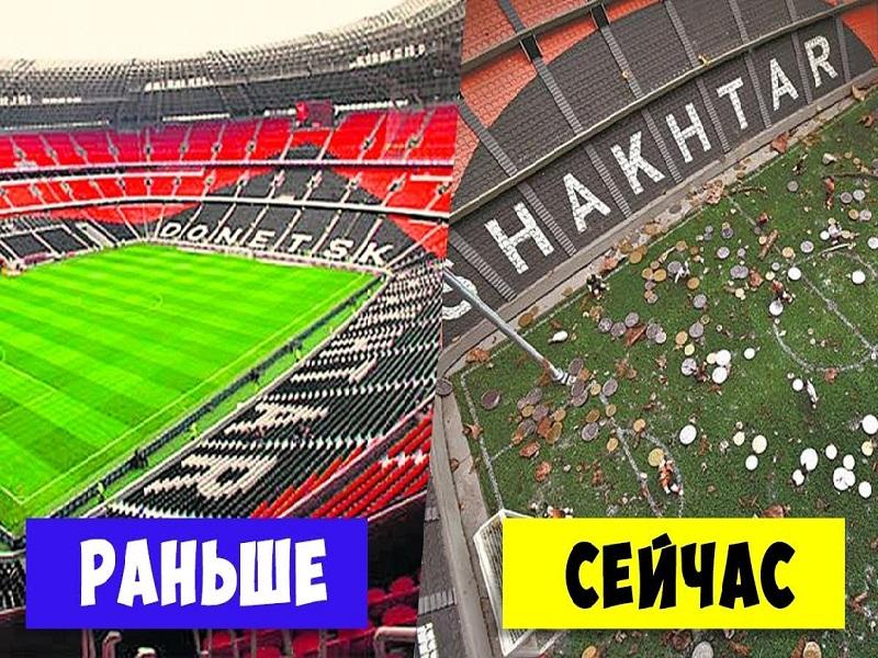 Во что «хозяева» Донецка превратили «Донбасс Арену».