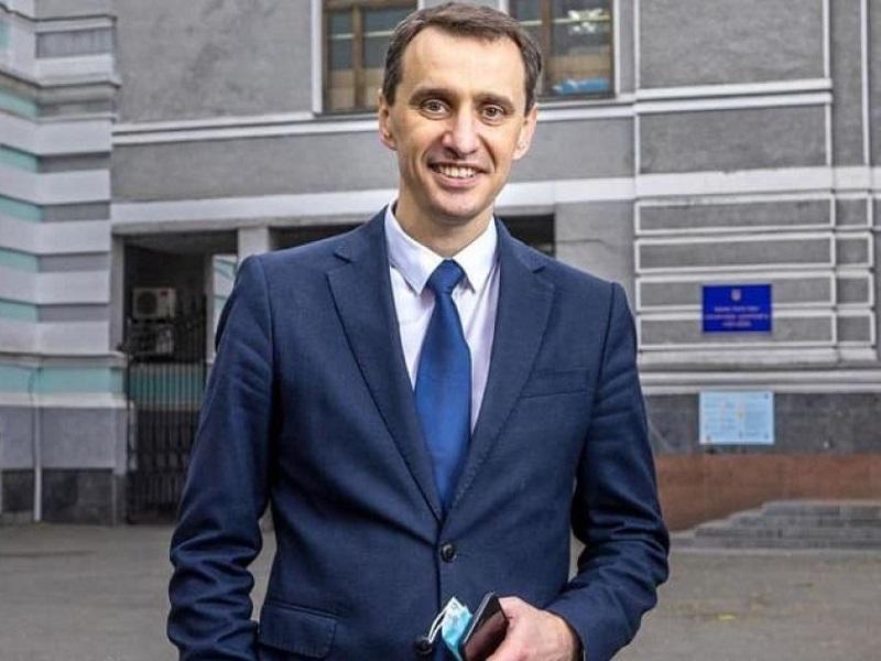 Глава Минздрава Украины назвал самую лучшую вакцину от коронавируса.