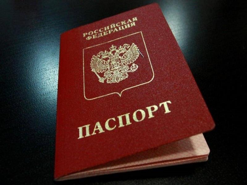 Серьезные неприятности для украинцев, имеющих российские паспорта.