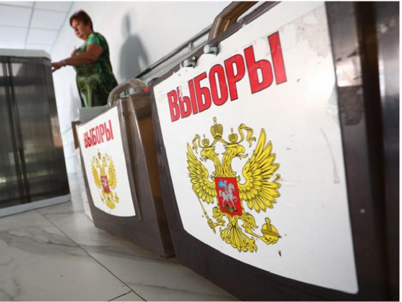 Голосование в ОРДЛО на выборах в Госдуму РФ.
