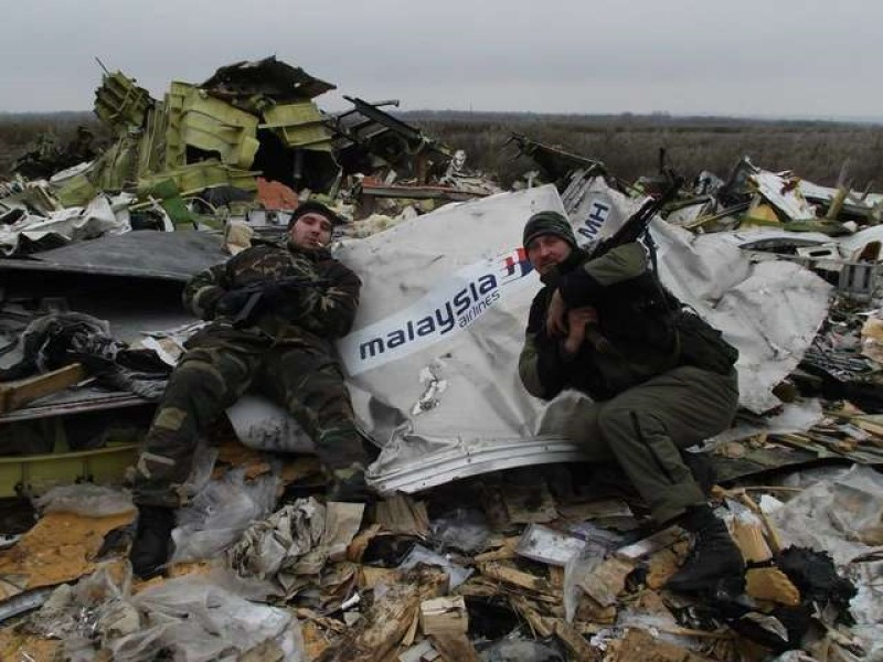 Авиакатастрофа МН17