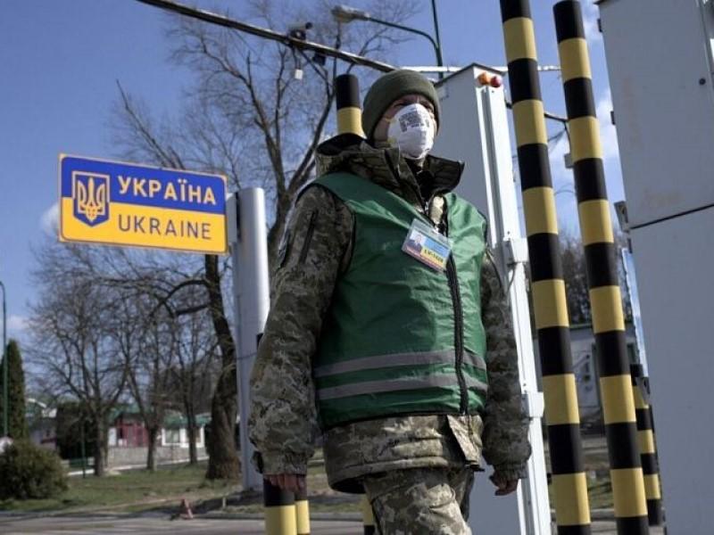 Украинская граница