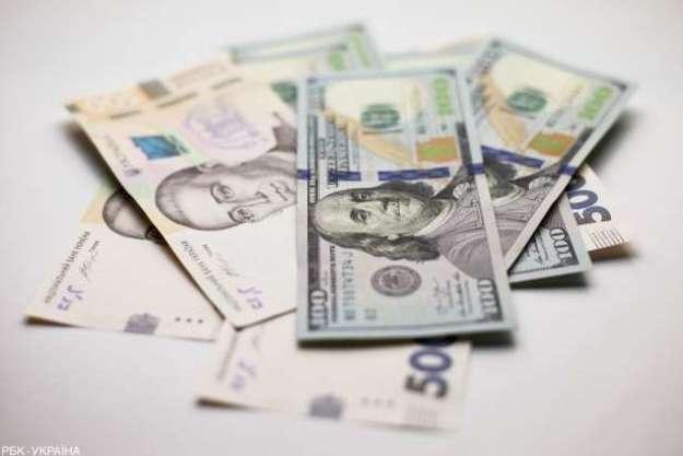 Курсы валют на 28 июля 2021.