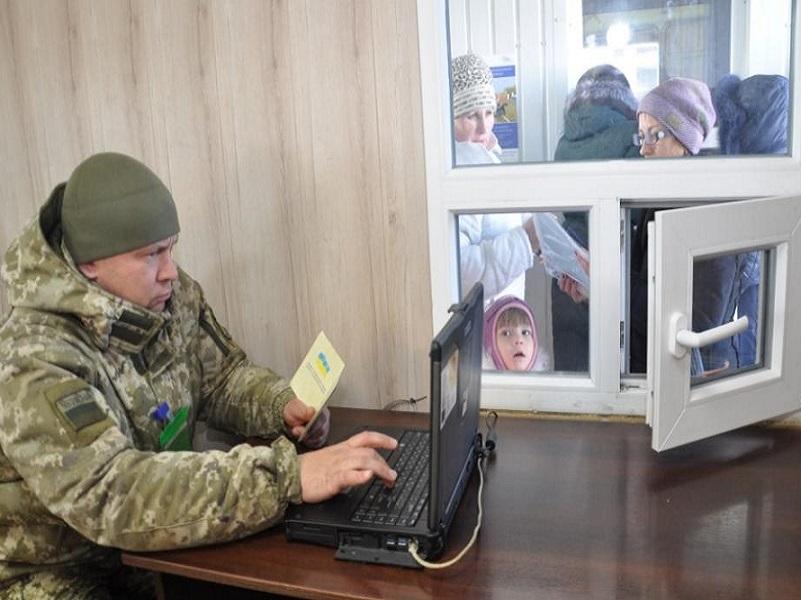 Новые правила пересечения границы Украины.