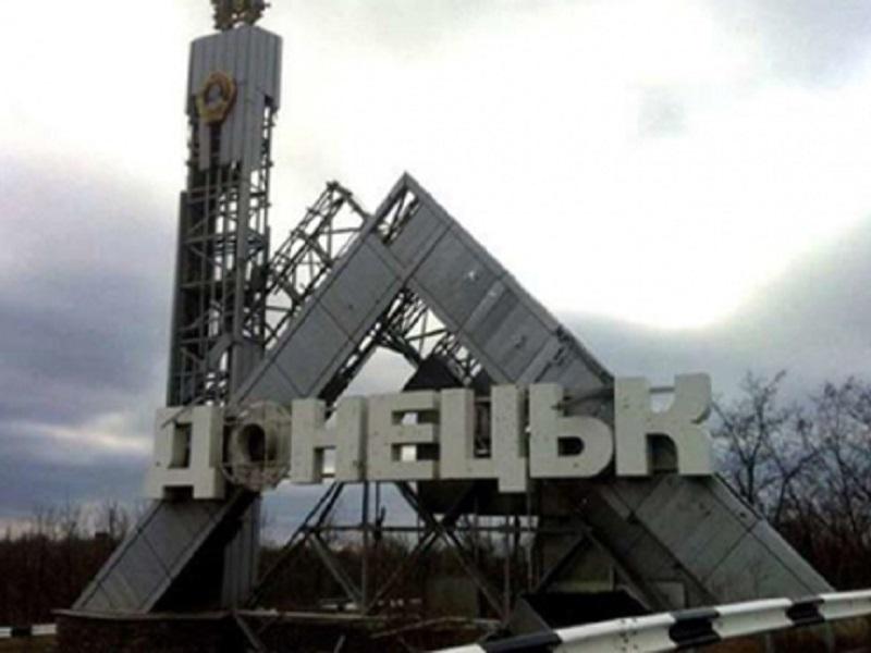 Дончане все чаще задумываются о том, чтобы навсегда уехать из ОРДО.