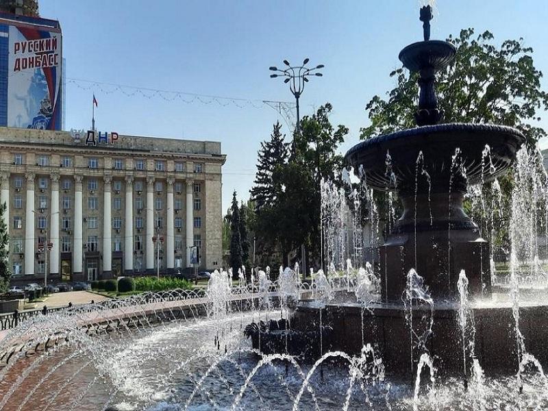 29 августа в Донецке будут отмечать День города.
