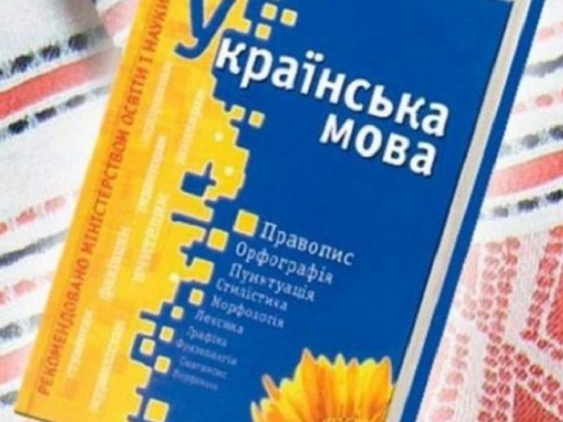 В ОРДО манипулируют с украинскими пенсиями.