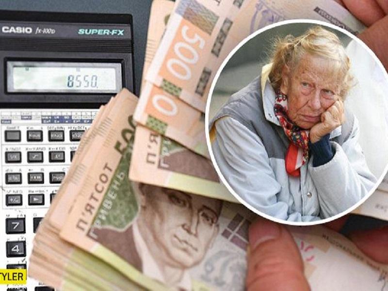 Как достичь средней пенсии в Украине 7 000 гривен – планы и реальность.