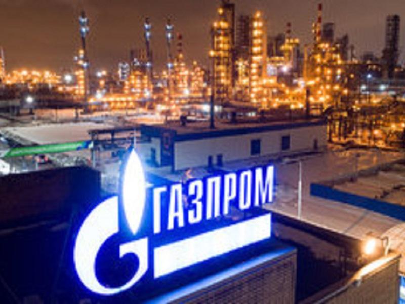 «Газпром» начал шантажировать Европу.
