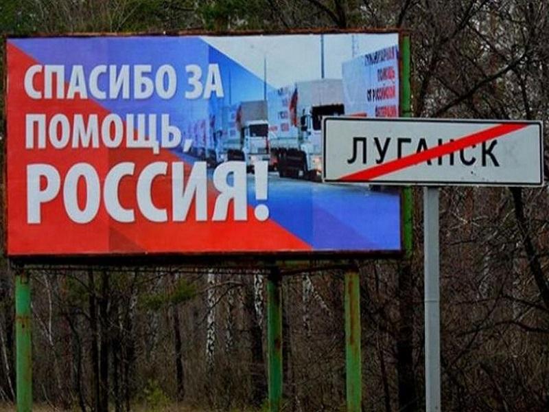 В ОРДО «власти» зачищают публикации в соцсетях «ВКонтакте» и Telegram.