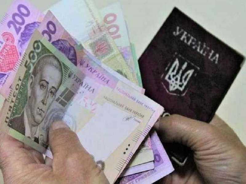 Повышение пенсий в 2021 году в Украине.
