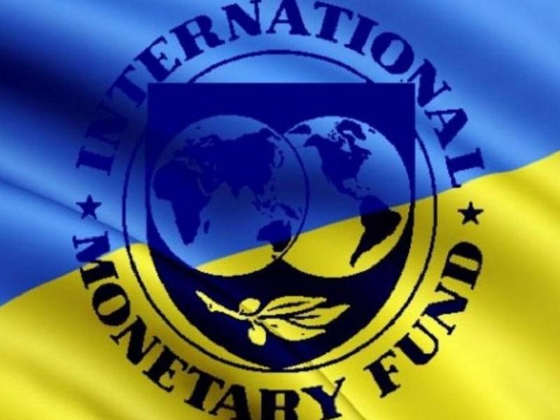 Украина ко Дню Независимости получит хороший подарок от МВФ.