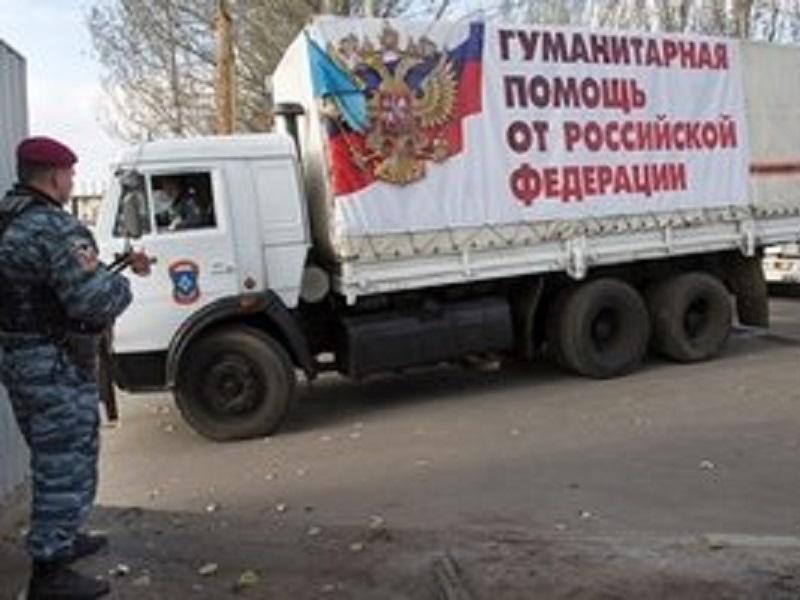 В ОРДЛО прибыл юбилейный сотый гумконвой из России.
