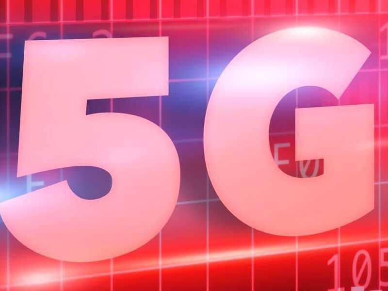 Запуск 5G в Украине