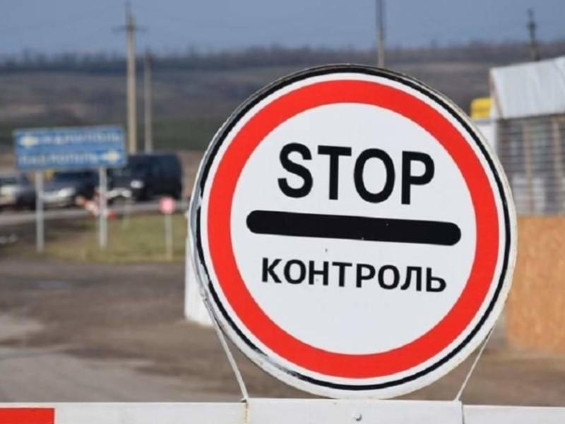 КПВВ Донбасса