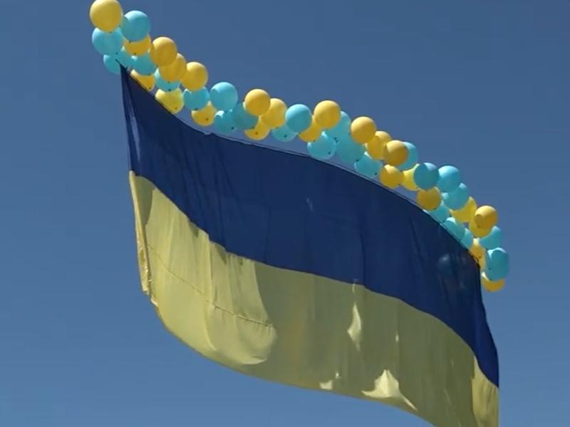 День города Донецка
