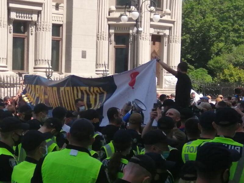 Националисты подрались с полицией