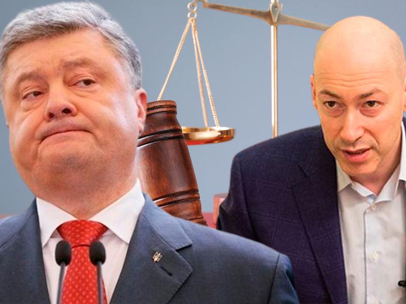 Гордон раскритиковал Порошенко