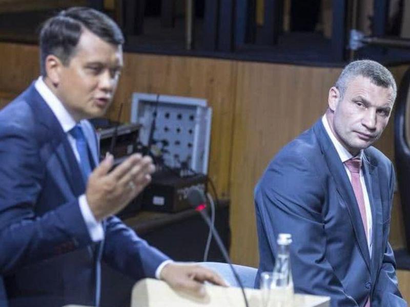 Дмитрий Разумков и Виталий Кличко
