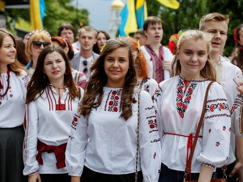 Молодежь Украины