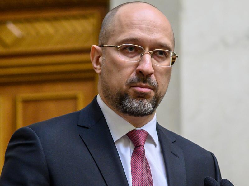 Глава правительства Украины Денис Шмыгаль
