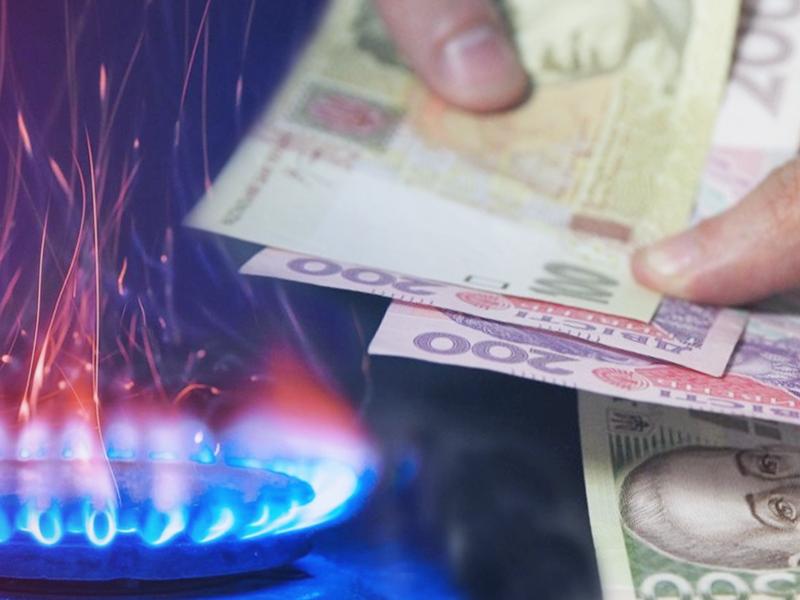 Обнародованы цена на газ для населения на сентябрь 2021