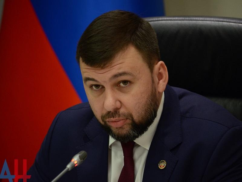 Дончане призвали к импичменту Пушилину.