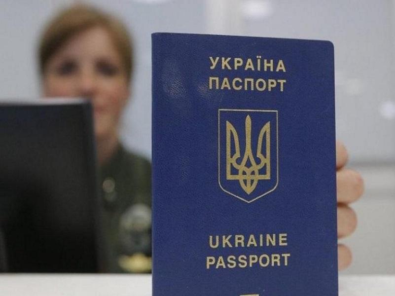 У Жителей ОРДО массово изымают украинские паспорта.