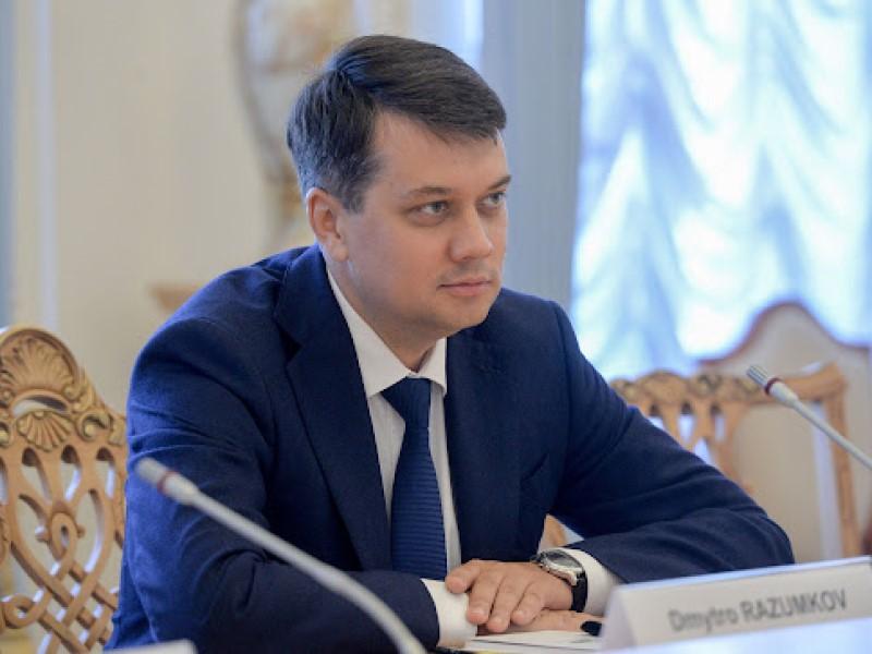 Спикер ВР Украины
