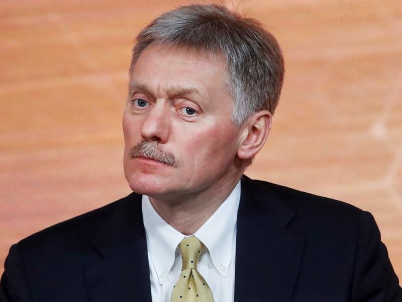 Спикер президента РФ