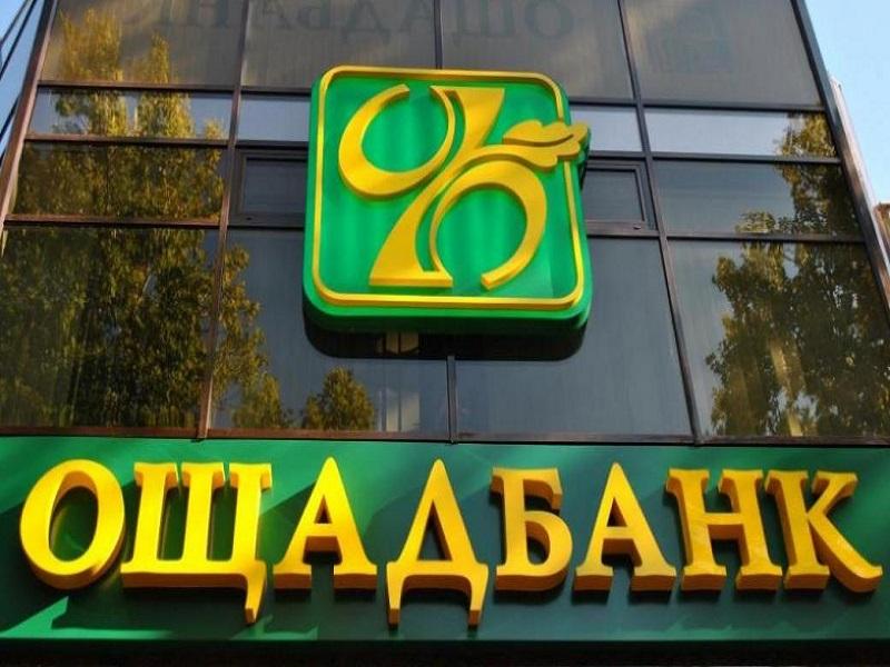 Кабмин установил новый порядок идентификации пенсионеров из ОРДЛО.