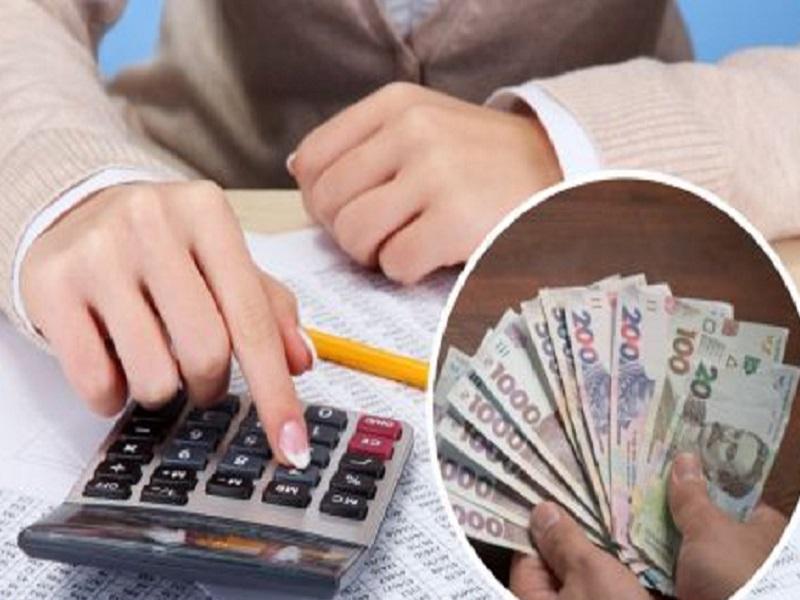Минимальная пенсия будет составлять 6 тысяч гривен.