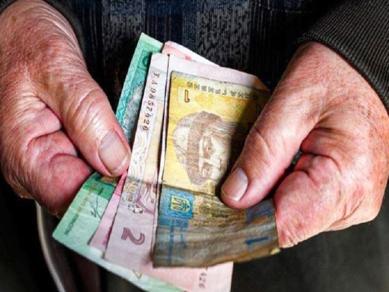 Пенсии в Украине могут резко сократиться.