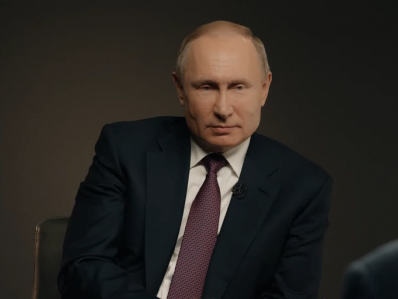 Появилась реакция Путина на саммит «Крымской платформы»,