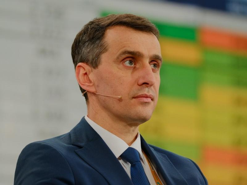 Министр здравоохранения Украины