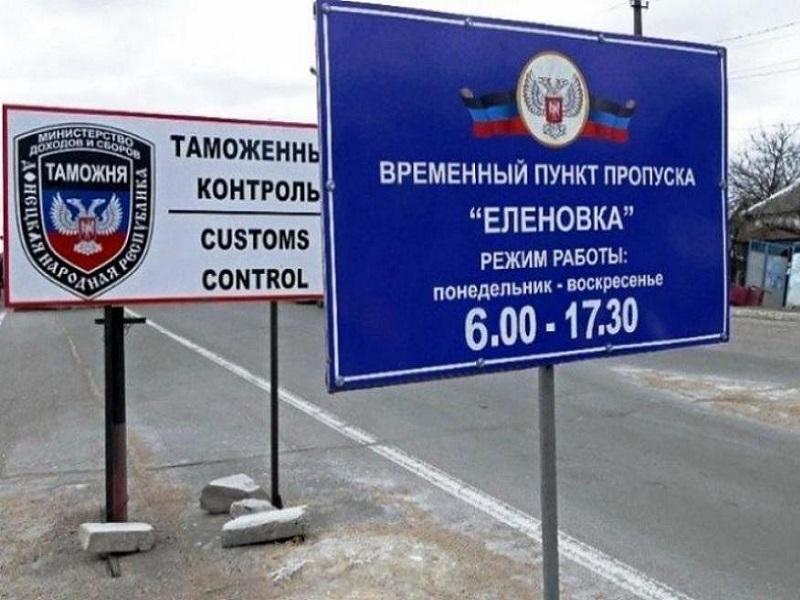 «Власти» ОРДЛО заявили о грядущих серьезных переменах «Л/ДНР».