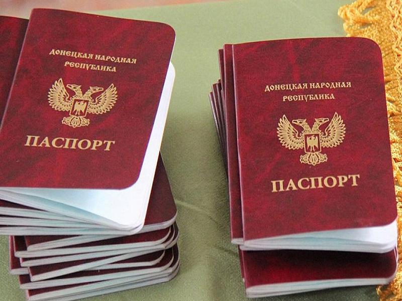 «Власти» ОРДО под давлением заставляют местных жителей получать паспорта «ДНР».