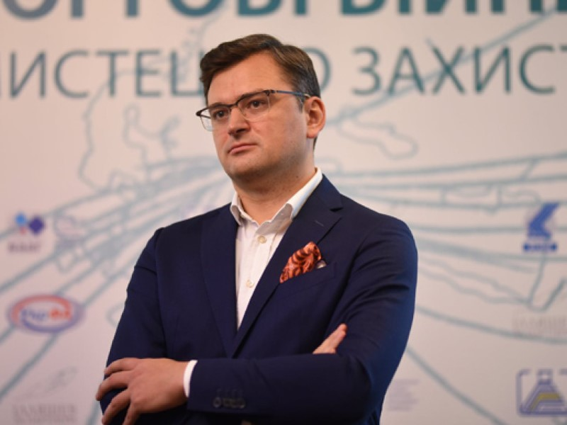 Глава МИД Украины