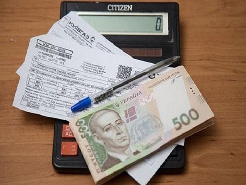Долги за коммуналку в Украине постоянно растут.
