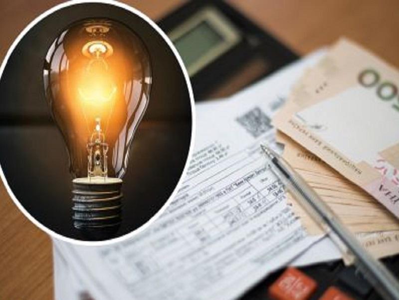 Платить за электроэнергию будем меньше.