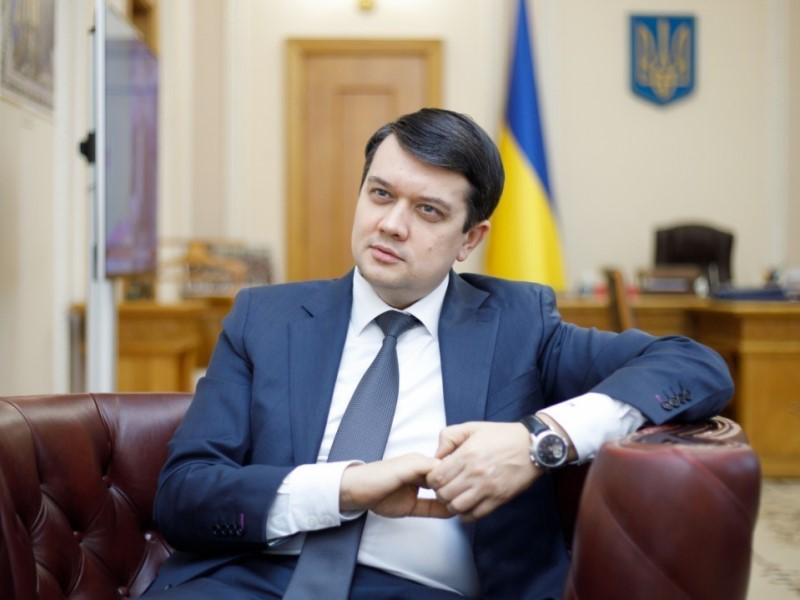 Глава Верховной Рады Украины