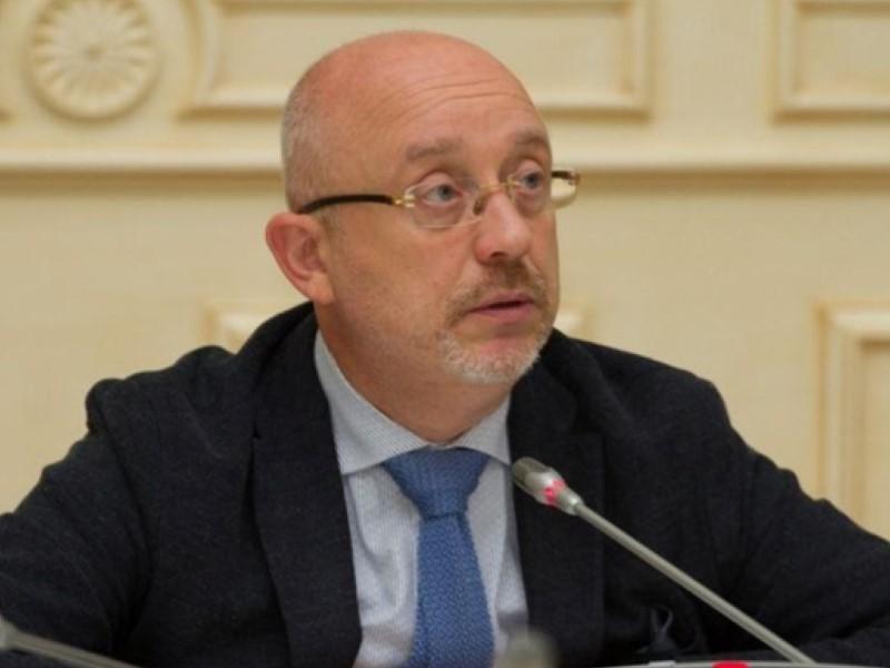 Вице-премьер-министр по вопросам реинтеграции временно оккупированных территорий